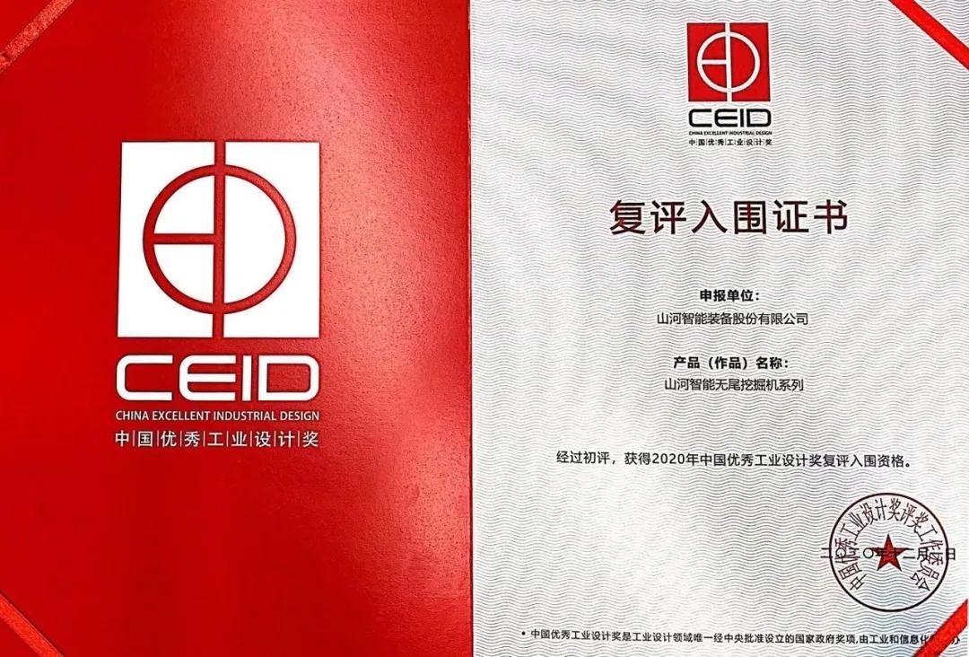 http://www.reviewcode.cn/jiagousheji/193244.html