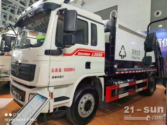 2021年第344批次《专用车公告》新产品之环卫垃圾车统计分析