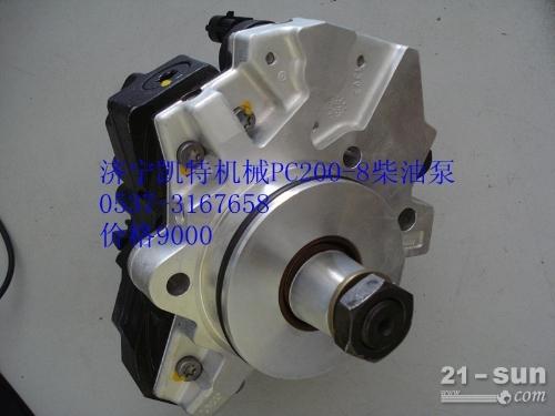 挖掘机全车配件 小松PC200-8高压油泵