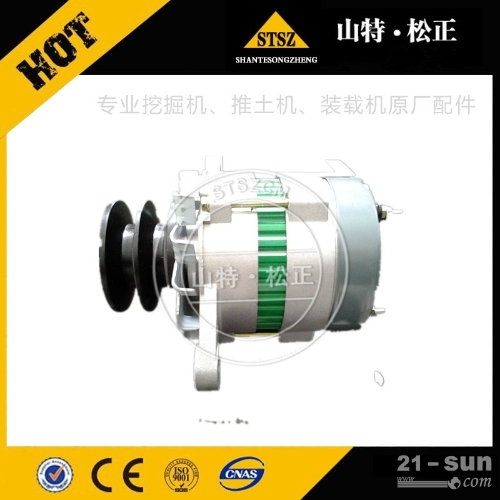交流发电机KT1K411-6401-0小松PC56-7现货