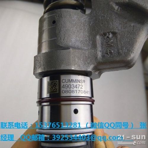 低价卡特CAT2679710267-9710喷油器C9发动机...