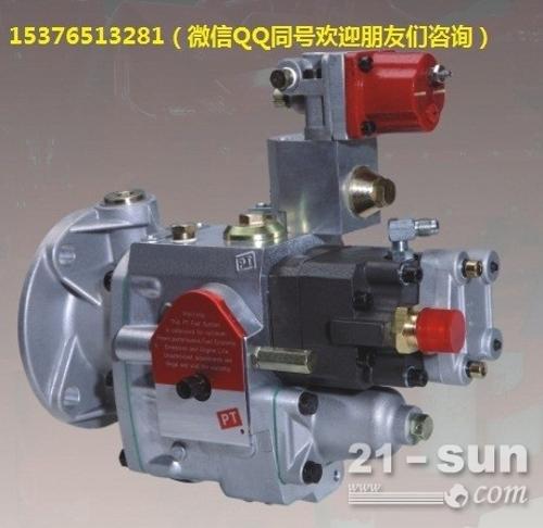 全规格康明斯PT燃油泵3165468TY220C推土机(天津...