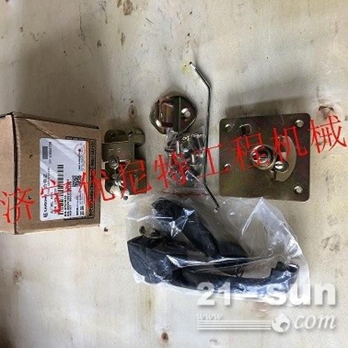 柳州原厂柳工CLG862装载机配件左门锁47C1035