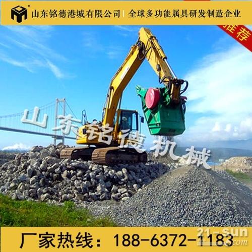 厂家直销三一265挖掘机破碎斗石子破碎回收利用