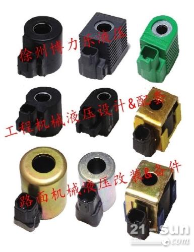 进口电磁阀线圈171180819,17116591,1711...