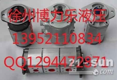 F141C摊铺机 三联齿轮泵3339130015
