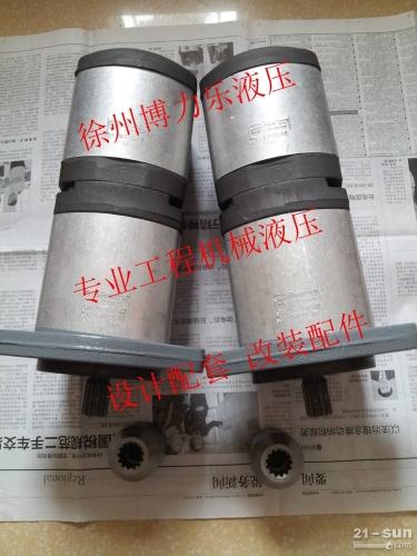 力士乐双联齿轮泵0510768026旋挖钻机配件花键套151...