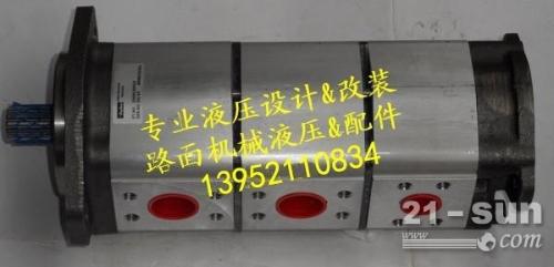 F141C摊铺机三联齿轮泵3339130015
