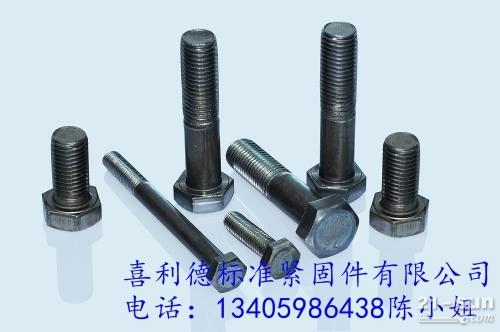 4.8级外六角螺栓、普通螺栓、螺栓、本色螺栓