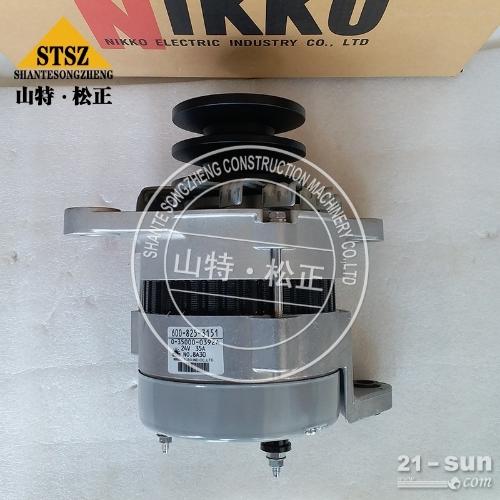 小松PC60-8发电机600-861-3610原装出售