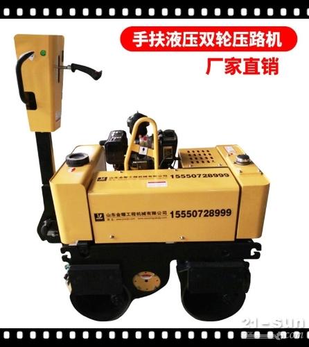 一体式油箱设计压路机厂家小型压路机