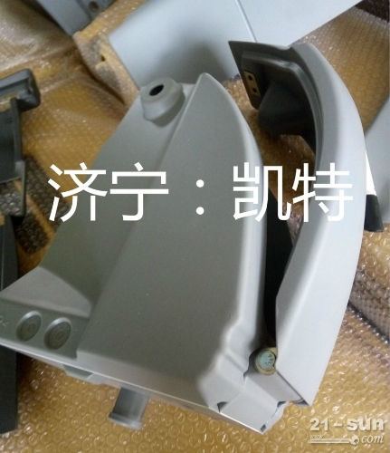 小松PC200-8驾驶室储物箱 挖掘机配件