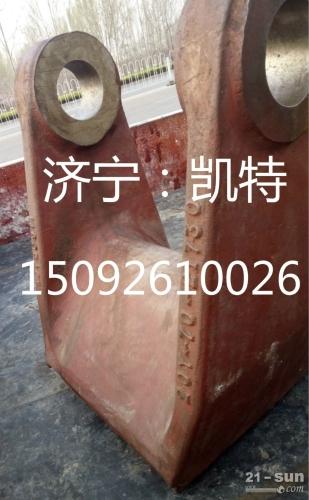 小松PC200-8大臂前叉 挖掘机配件