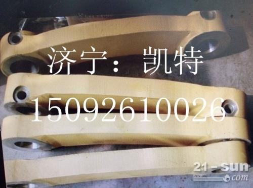 小松PC200-7连杆 挖掘机配件