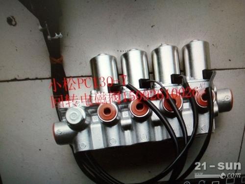小松PC130-7回转电磁阀 挖掘机配件
