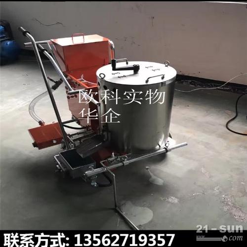 工厂道路热熔划线机停车位热熔划线机