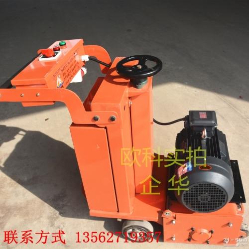 300mm柴油铣刨机7.5千瓦电动铣刨机八角刀片铣刨机