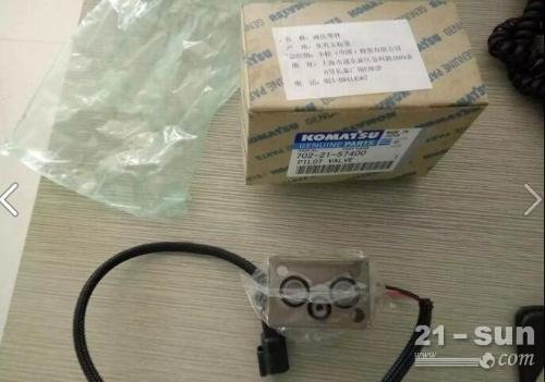 小松原装PC450-8液压泵电磁阀 挖掘机配件