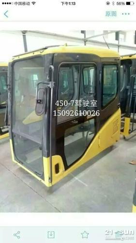 小松PC450-7驾驶室 挖掘机配件