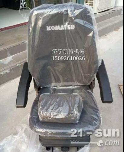 小松PC400-8驾驶室座椅 挖掘机配件