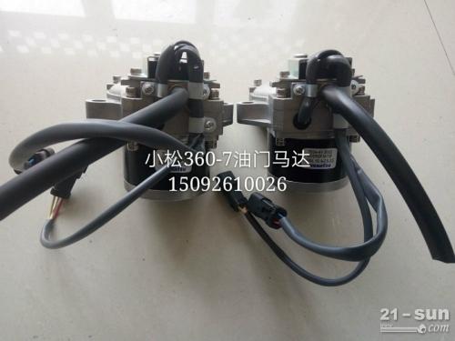 小松PC360-7油门马达 挖掘机配件