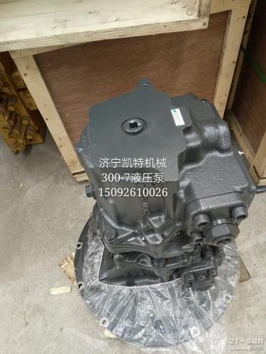 小松PC360-7液压泵 挖掘机配件