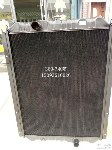 小松PC360-7水箱 挖掘机配件