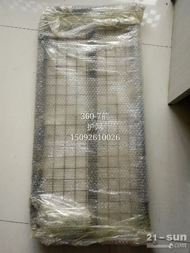 小松PC360-7前护网 挖掘机配件