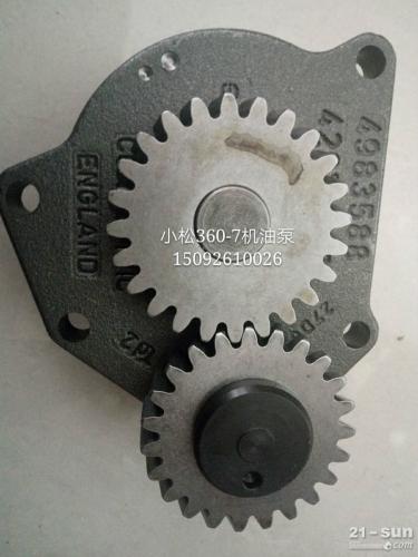 小松PC360-7机油泵 挖掘机配件