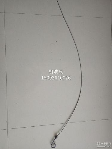 小松PC240-8机油尺 挖掘机配件