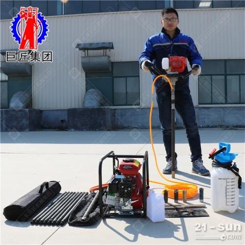三菱动力bxz-1型单人背包钻机便携式岩心勘探钻机操作简便