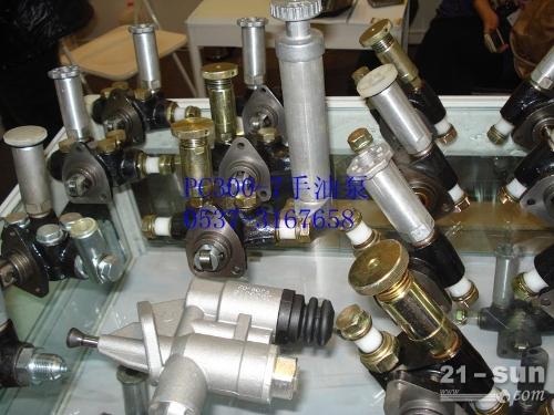 小松PC300-7手油泵 挖掘机配件