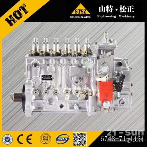 山特松正供应小松挖掘机配件PC300-7喷油泵6743-71...