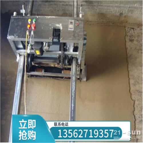 自动抹灰机器水泥砂浆粉刷石膏粉墙机
