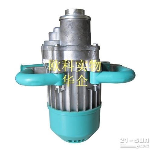 手持式煤电钻zm20煤电钻湿式煤电钻