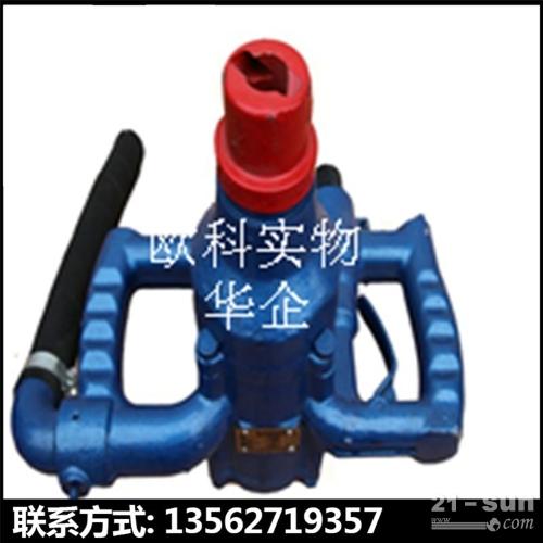 ZQS-40/3.0风煤钻麻花钻孔风煤钻煤层打孔用风煤钻