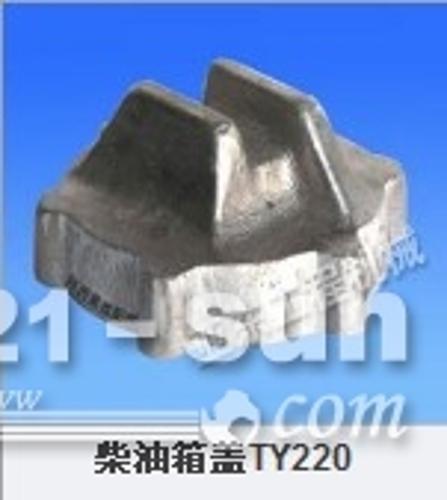 山推推土机 TY220柴油箱盖