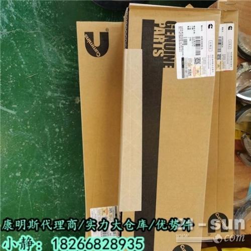 3400563X西康空压机水管M11/ISM11