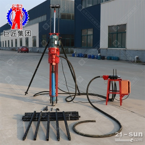KQZ-70D气电联动潜孔钻机多角度打孔边坡支护矿山凿岩