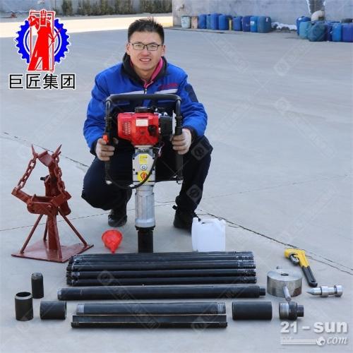 深度20米取土样就用巨匠冲击式取土钻机便捷手持式取样设备