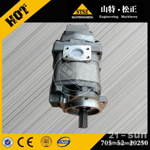 D275A-2小松推土机齿轮泵705-52-30250大规模...