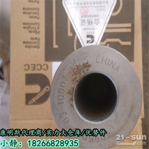 康明斯仓库K19北京首钢重汽活塞销4095009