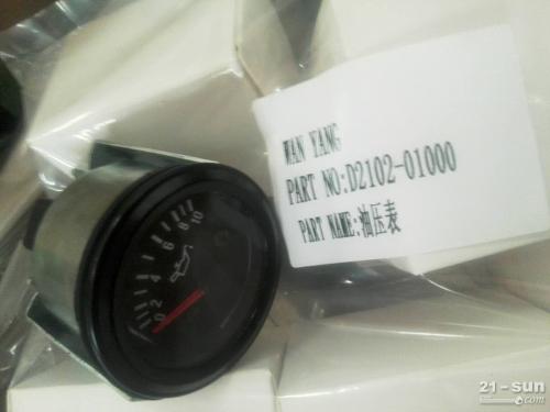 油压表D2102-01000