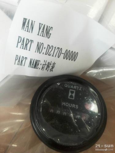 计时表D2170-00000