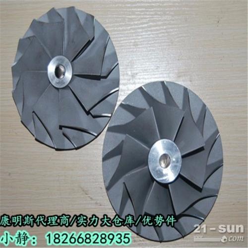 重康代理K19涡轮增压器叶轮3523024