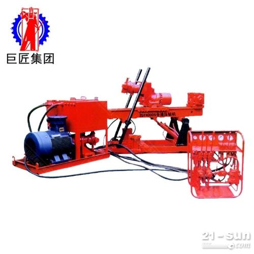 ZDY-4000S煤矿用双泵全液压坑道钻机