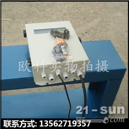 矿用输送带式金属探测器煤炭用金属检测机