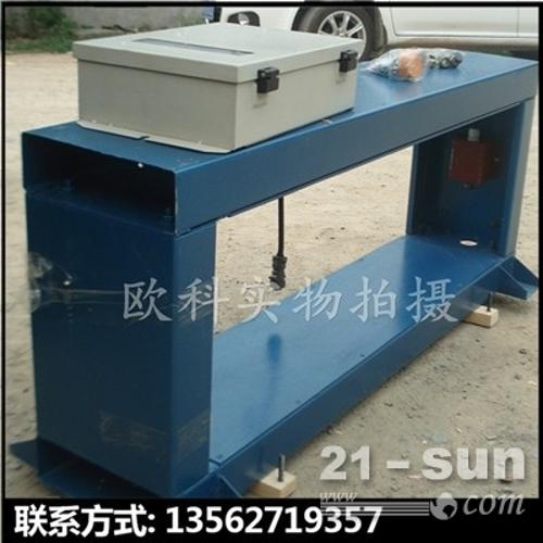 石料厂金属探测仪GJT-8B金属探测仪铁矿金属探测仪