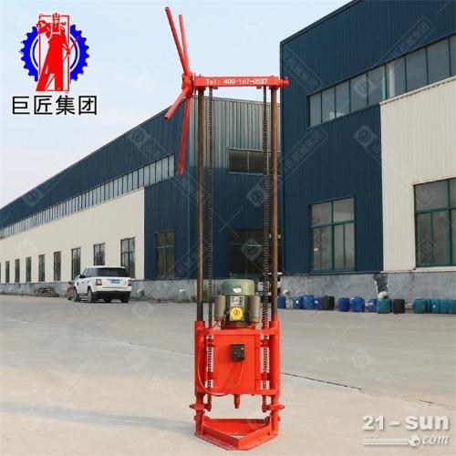 QZ-1A型两相电取岩芯钻机 轻便勘探钻机 低用电高效率