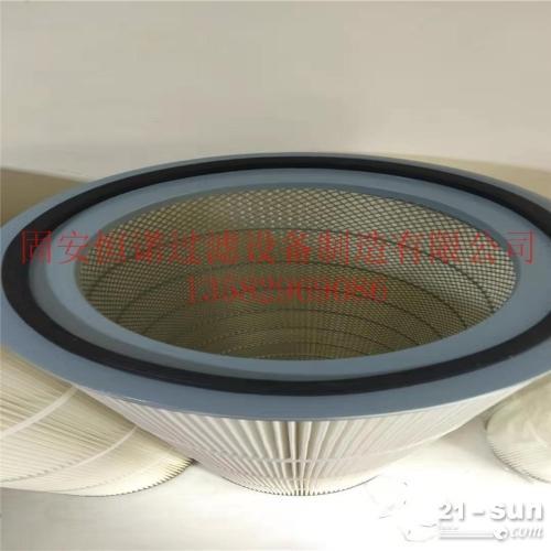 350*900阻燃覆膜除尘滤筒  固安恒诺过滤设备制造有限公...